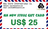 Gift Card - US$25