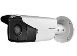 Hikvision DS-2CD2T42WD-I8HK