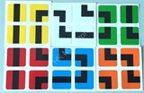 2x2x2 PVC 6 color Maze Stickers Set