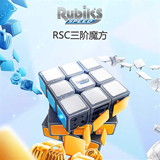 Gans Rubiks RSC 3x3x3 Cube Black Body with plastic tiles