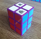 1688Cube 2x2x3 Cuboid Purple Body