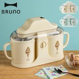 Bruno Ice-cream Maker OE032-GR
