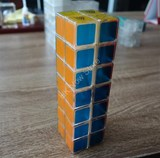1688Cube 2x2x7 Cuboid Ice Clear Body