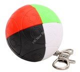 Spanish-style Spherical Ball Keychain (4-color)
